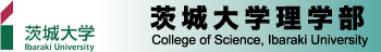 College of Science, Ibaraki University